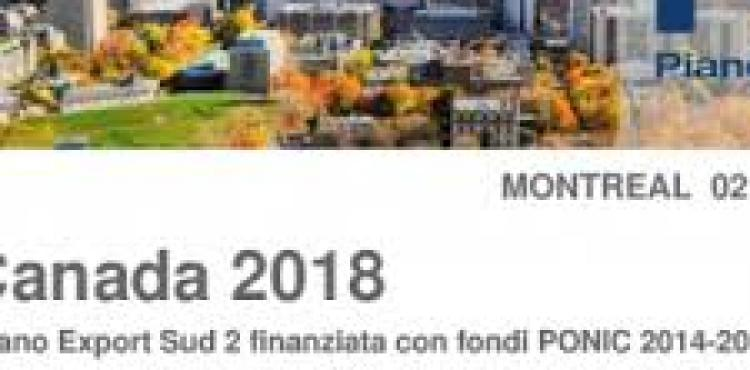 sial canada 2018
