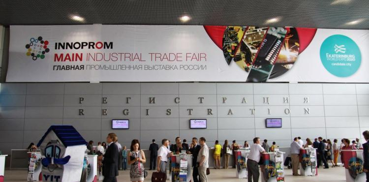 Technological and industrial innovation, in July Italy will become Europe's first Innoprom partner